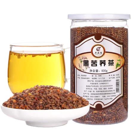 黑苦荞胚芽茶 500g*2罐,茶汤清亮,醇厚麦香