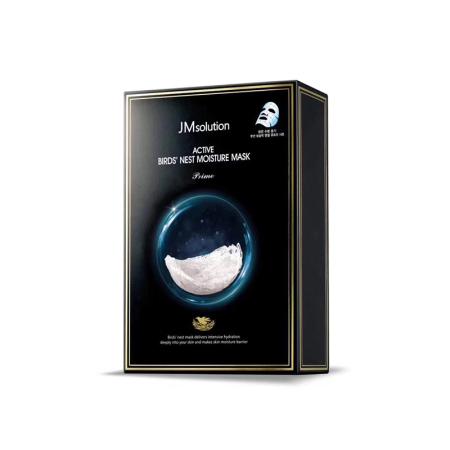 香港直邮 JMsolutian 燕窝系列面膜·10片·燕窝水润