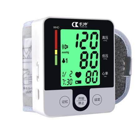 长坤 电子测压全自动医用高精准 手腕式血压表血压仪