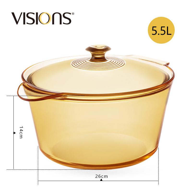 康宁 (VISIONS)晶彩透明锅2个(双耳5.5L+双耳1.2L)隔水炖组合
