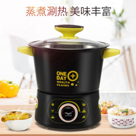 多功能不锈钢电煮锅 蒸、煮、炖、涮样样行 2L