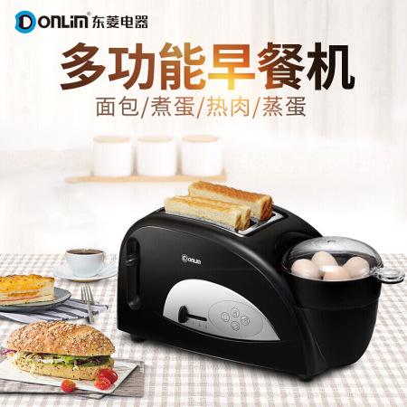 东菱  多功能早餐机多士炉 烤面包 煮蛋 蒸蛋 热肉 XB-8002