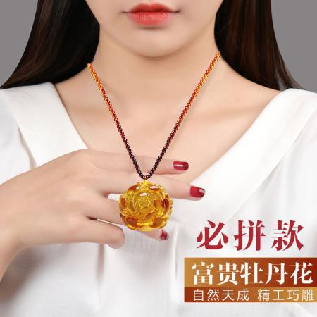 老冯记精选琥珀巧雕俏色富贵牡丹花挂件(彰显您的魅力与尊贵身份)  共同  共同
