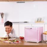 东菱 全自动撒料烤烤面包机家用早餐机多功能和面机
