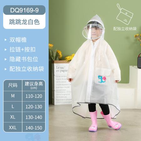 宝优妮儿童雨衣斗篷式小学生女童带书包可爱大童男孩2021小童雨披·跳跳龙白色