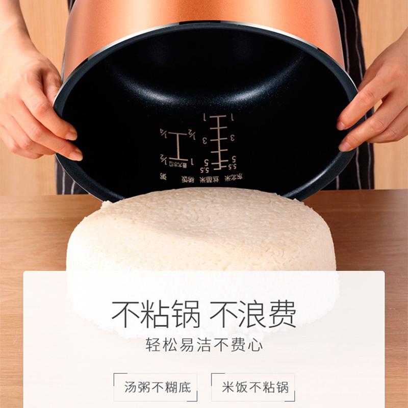 美的Midea 电饭煲黄晶蜂窝内胆FS5018D 5L