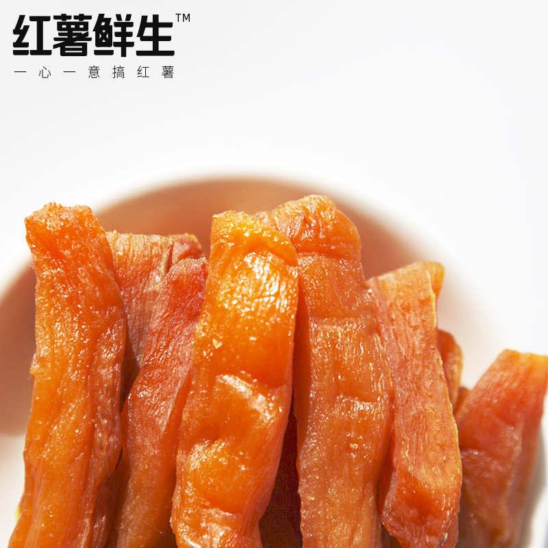 鲜蒸红薯干128g*8盒