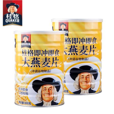 中国台湾 桂格燕麦片·即冲即食800g*2桶