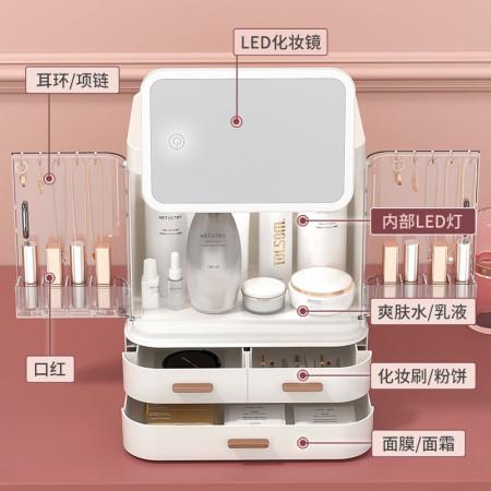 海兴化妆品收纳盒 防尘抽屉式化妆盒家用大容量桌面收纳盒网红口红盒·单镜面