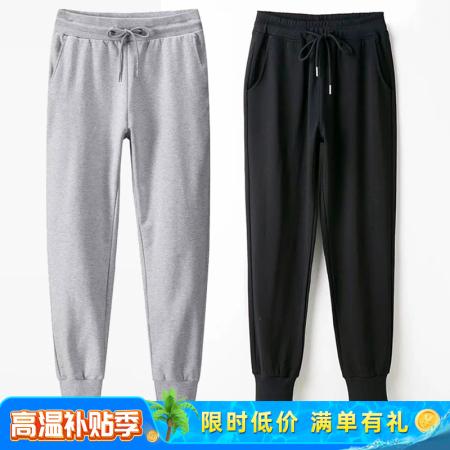 【2条装】玉露浓 棉质男女同款大码休闲裤·黑色+灰色