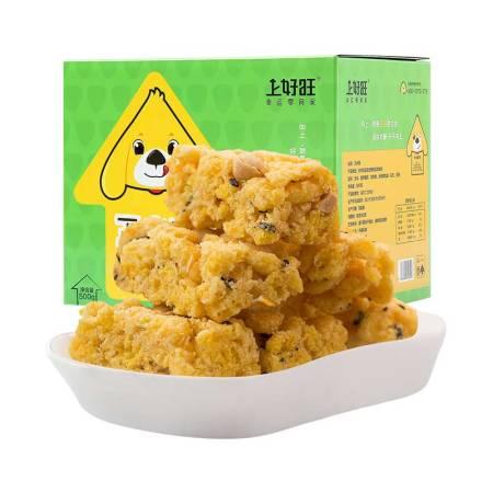 美味香甜玉米酥500g*1箱