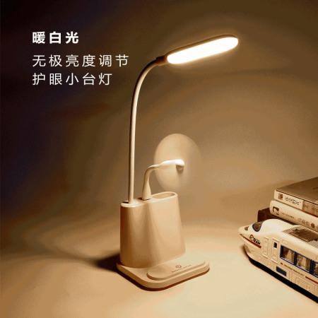 创意多功能台灯LED学生阅读灯充电笔筒台灯usb风扇桌面灯护眼灯·白色