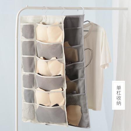 多功能收纳挂袋一对装·双面收纳挂袋灰色