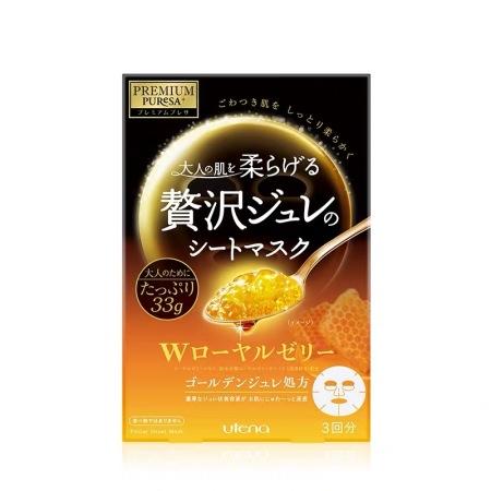 香港直邮 utena 佑天兰 黄金果冻面膜 3片/盒·黄色