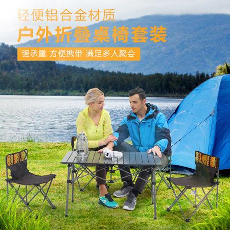 探险者户外折叠桌椅组合五件套 便携自驾野餐烧烤名族风迷彩套装·图片色