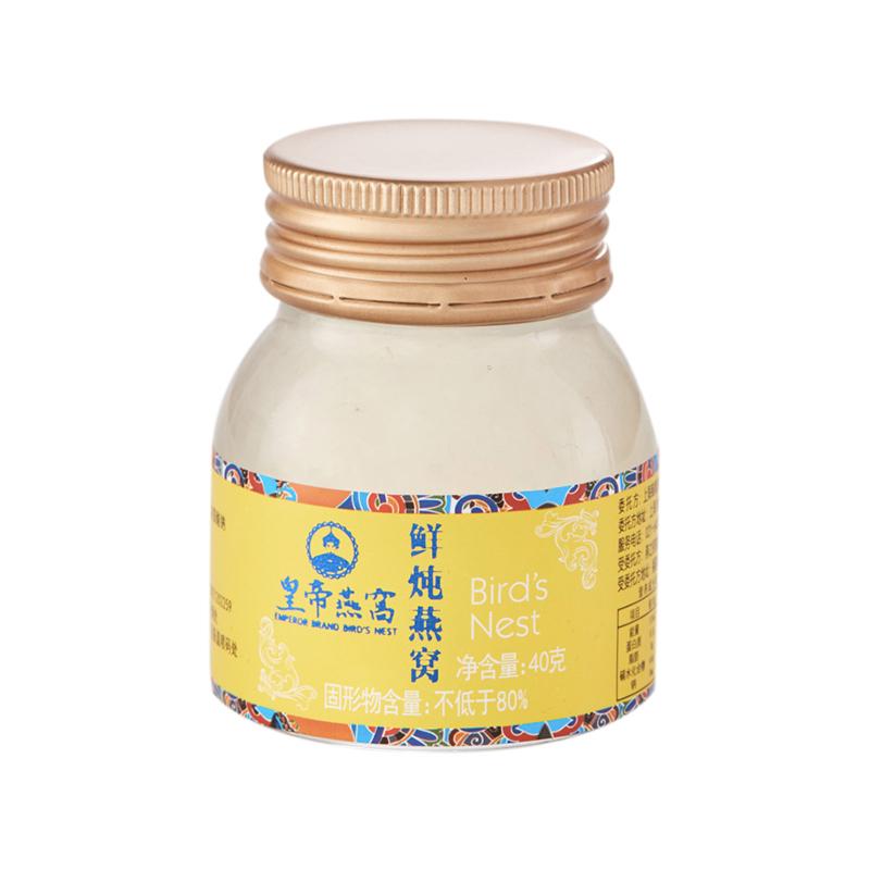 皇帝燕窝40g*15瓶装(含量80%)