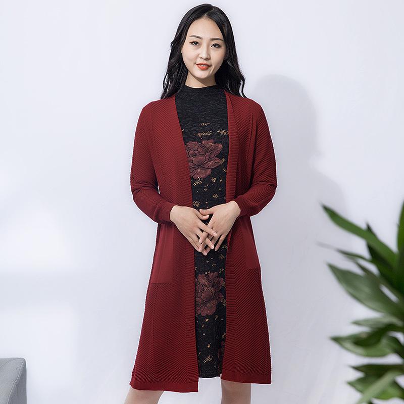 金典娜提花针织外套·黑色