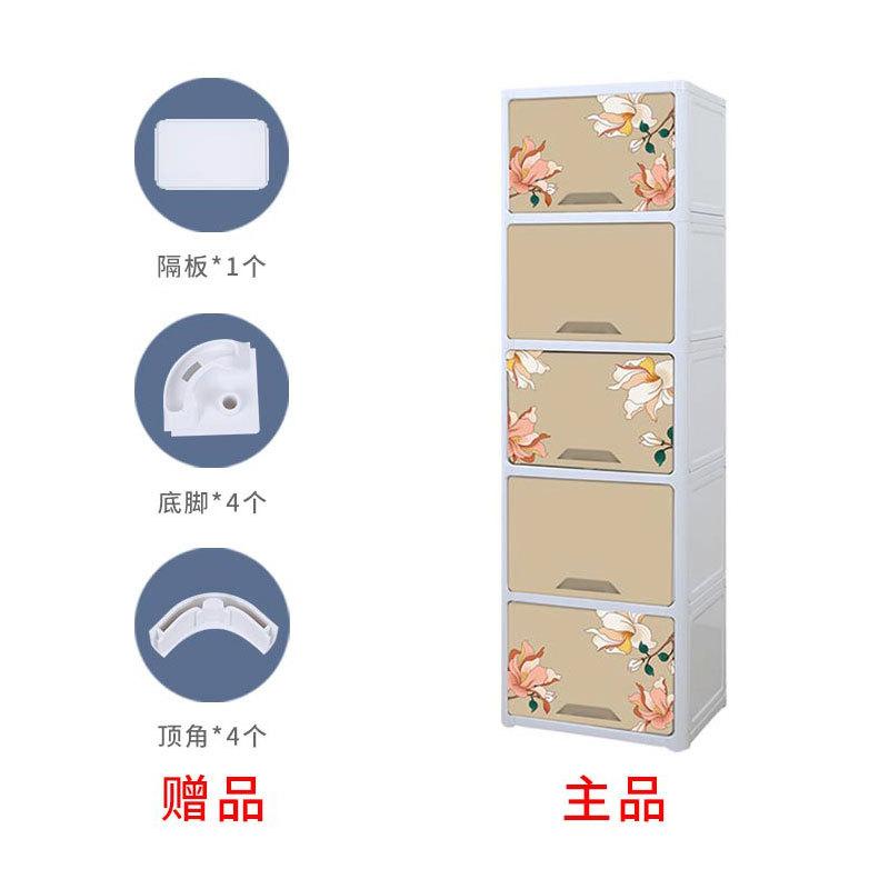 海兴也雅新中式收纳柜(5层)