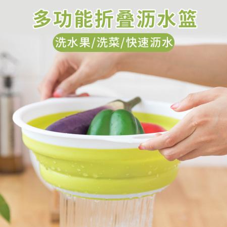 折叠淘米篮家用塑料厨房圆形加厚双耳洗菜篮折叠易收纳沥水篮·黄色