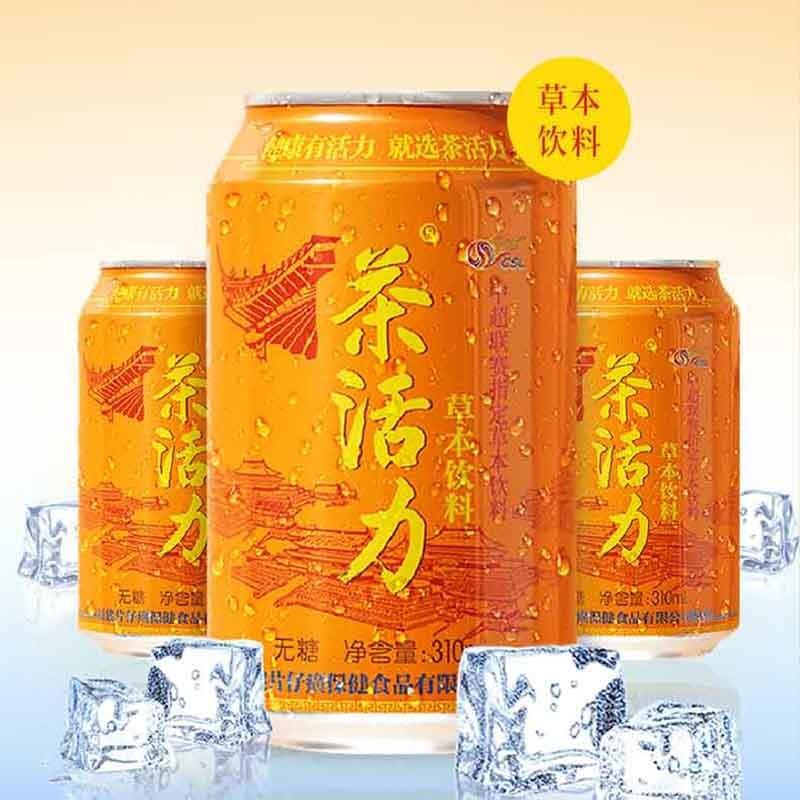 中超联赛指定草本植物茶饮料310ml*12罐