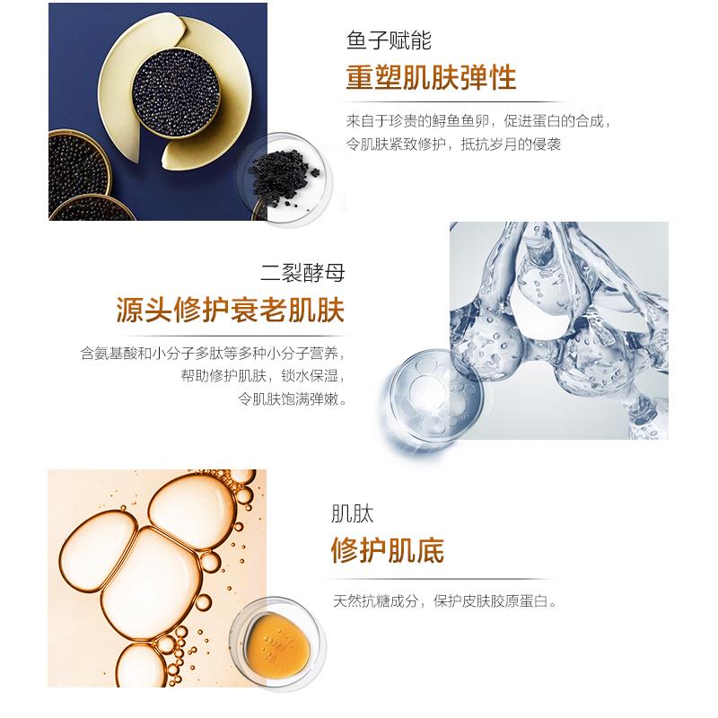 (10件)阿芙 呵护受损肌肤 鱼子酱二裂酵母焕颜奢养系列护肤套盒