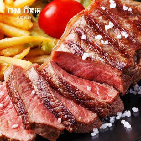 原切牛排150g*20片(微腌西冷、沙朗、上脑三款任选)150g*20   共同