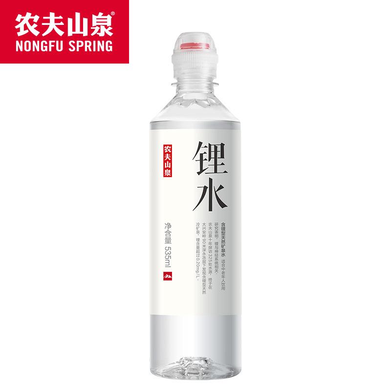 农夫山泉锂水535ml*24瓶