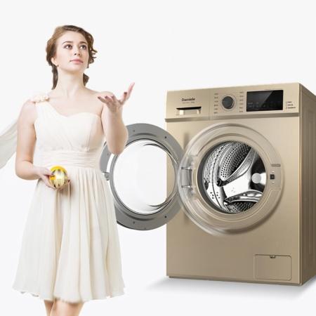 达米尼10Kg变频洗烘一体机·金色