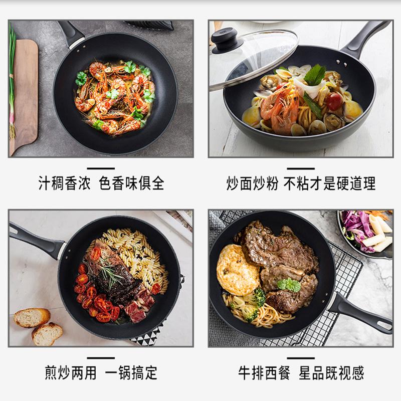 双立人Motion L 30cm中式炒锅