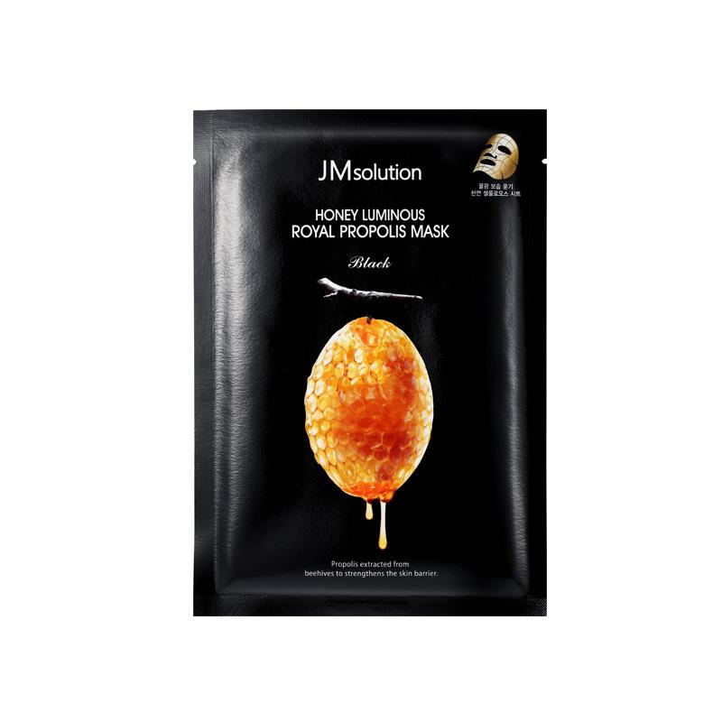香港直邮 JM肌司研 水光蜂蜜面膜 10片/盒 [日常补水 销量TOP1]