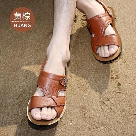 谜存 真皮透气凉拖两用舒适方便男士经典时尚大码沙滩鞋(2款可选)·13082黄棕色