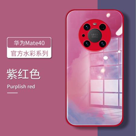 2021年新款水彩液态钢化玻璃精孔直边手机壳·紫红色