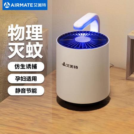 艾美特室内创意悬浮灭蚊器HW07(北京地区发货会延迟)