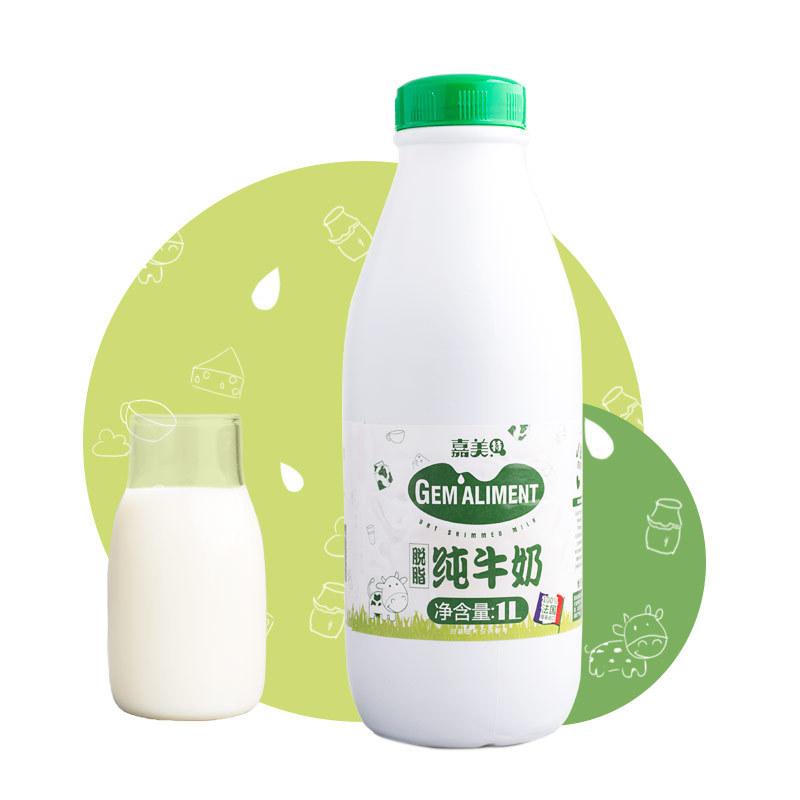 法国原装进口嘉美特纯牛奶·脱脂