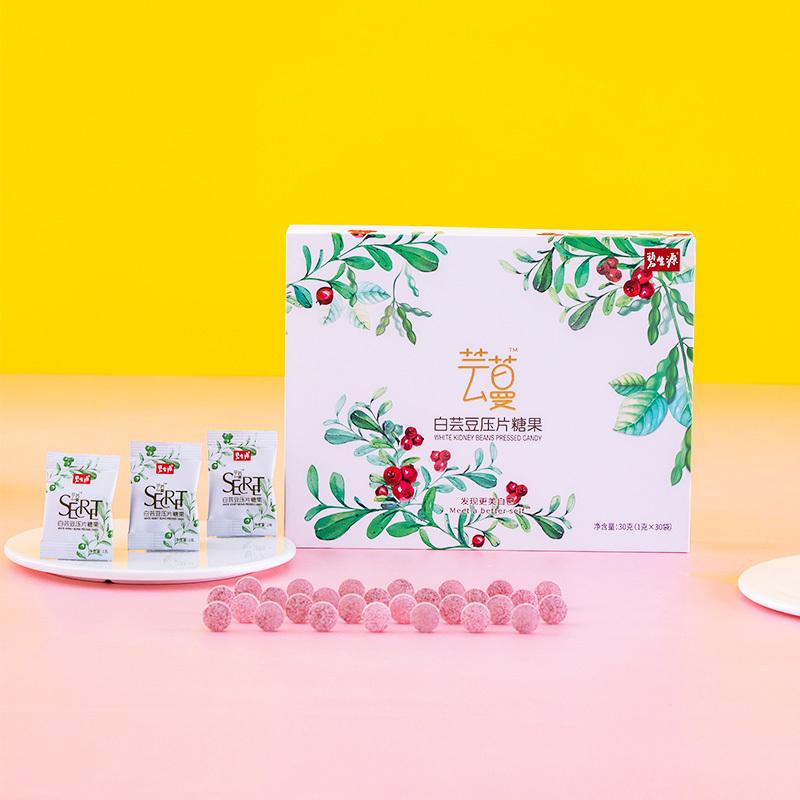 碧生源芸蔓白芸豆压片糖果30g*5盒