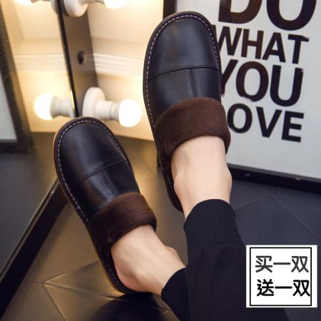 羊皮厚底防滑拖鞋*2双(男款+女款)·黑色*2双