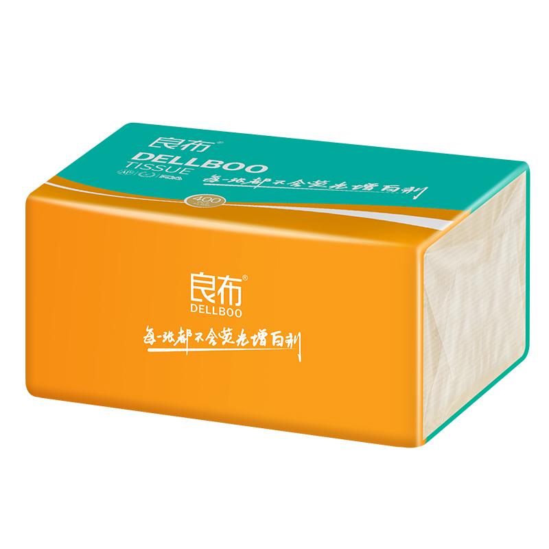 【18包至尊版】良布大包纯竹浆四层加厚抽纸整箱·(135mm180mm*400张 )/包