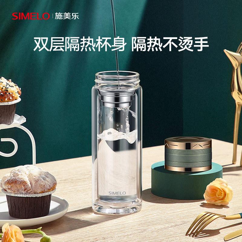 SIMELO印象京都锦上玻璃杯320ML·翡丽金