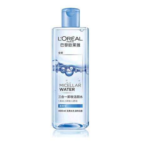 欧莱雅三合一卸妆洁颜水-清爽型400ml