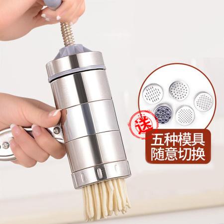 晋腾家 手动不锈钢压面神器(送5个模具)-随意更换 3秒压面 原味健康!  银色