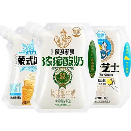内蒙风味酸牛奶生牛乳180g*12袋