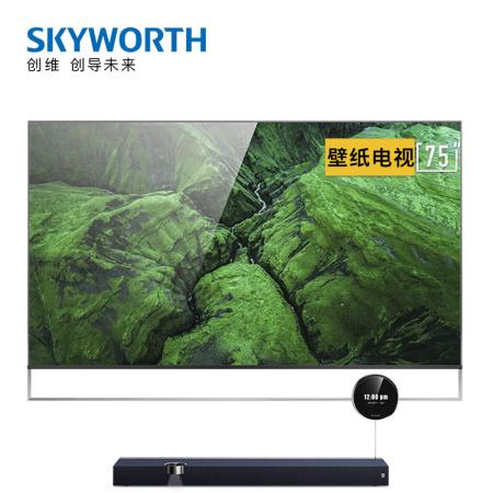 创维75英寸4K超高清HDR超大屏物联网网络WIFI液晶平板电视机75Q80·黑色