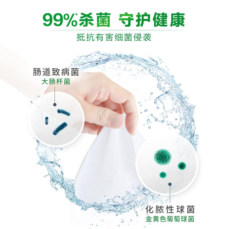 洁雅医生多功能清洁湿巾(100抽/桶*3桶) 清洁杀菌 守护健康!