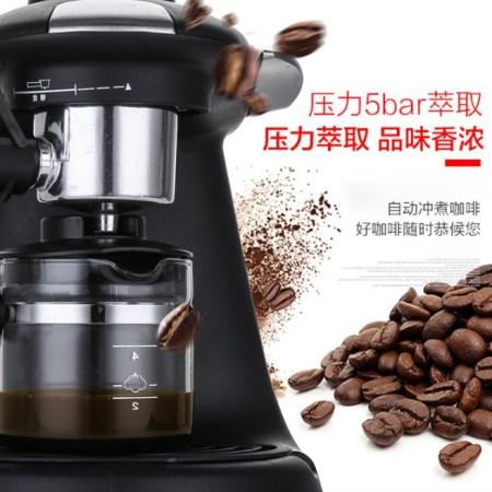 【台湾】Eupa/灿坤 意式咖啡机半全自动手动煮咖啡壶高压萃取 蒸汽打奶泡