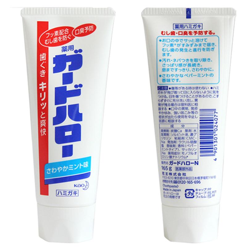 日本花王KAO防蛀美白牙膏8支装(165g/支)·薄荷香型    薄荷香型  薄荷香型  薄荷香型