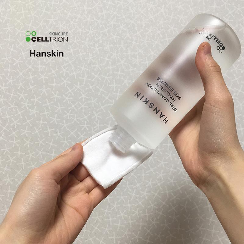 韩国原装进口HANSKIN肌源素精华·4瓶