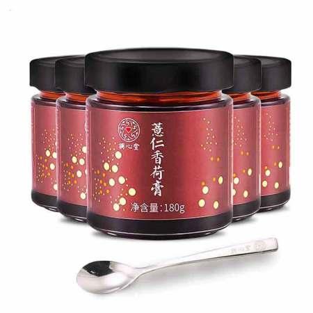 调心堂薏仁香荷膏180g*5瓶
