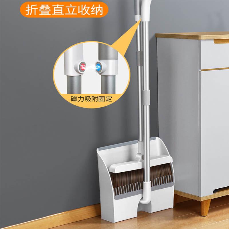 家用多功能折叠扫把扫帚套装(磁吸款)