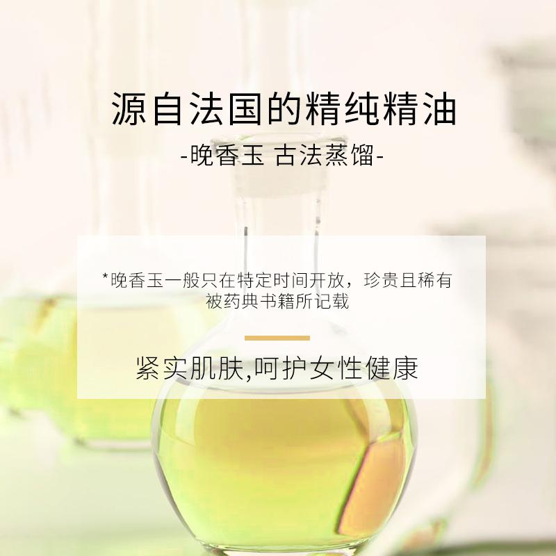 GREEN CITY晚香玉舒缓凝萃精油组*8瓶