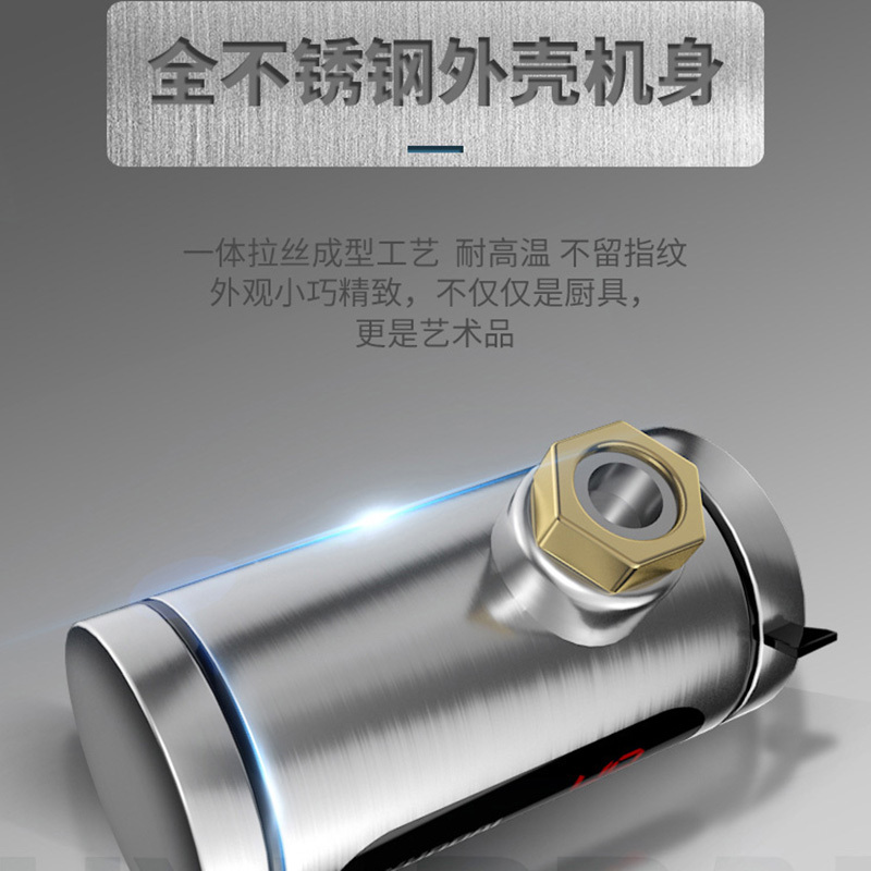 现代电热水龙头M26